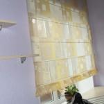 Теневые шторы, желтые, римский стиль, салон штор в Челябинске Декория