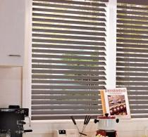 купить шторы в челябинске недорого